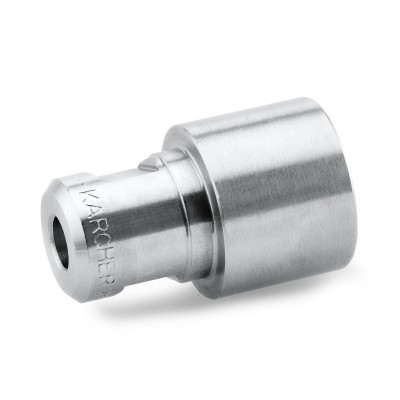 Karcher Professional HP nozzle 0055